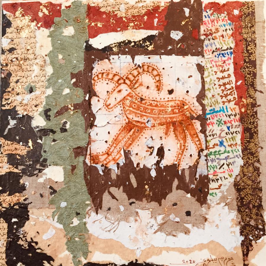 George Baylouni - Passage (Acrylique, collage et feuille d'or sur carton - 32 x 32 cm, encadré sous verre) 600 €